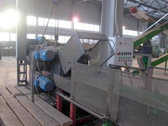 процесс утилизации